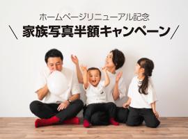 bnr_family